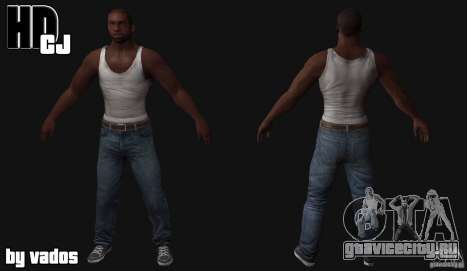 New CJ для GTA San Andreas