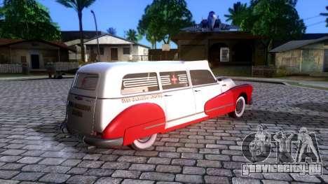 Buick Special Ambulance для GTA San Andreas вид слева