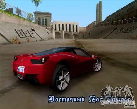 Ferrari 458 Italia V12 TT Black Revel для GTA San Andreas салон