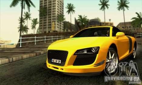 Audi R8 Spyder Tunable для GTA San Andreas салон