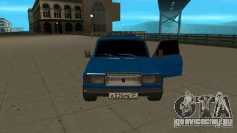 ВАЗ 2107 Форд для GTA San Andreas вид справа
