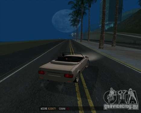 Feltzer v1.0 для GTA San Andreas вид справа