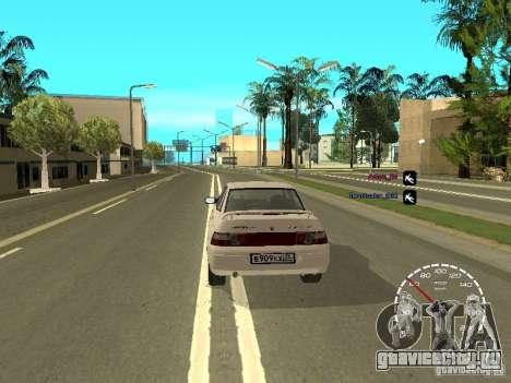 Спидометр Лада Приора для GTA San Andreas третий скриншот