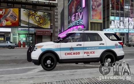 Ford Explorer Chicago Police 2013 для GTA 4 вид слева