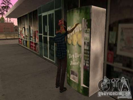 Оживлённая заправка в Лос Сантос для GTA San Andreas