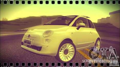 Fiat 500 Lounge 2010 для GTA San Andreas