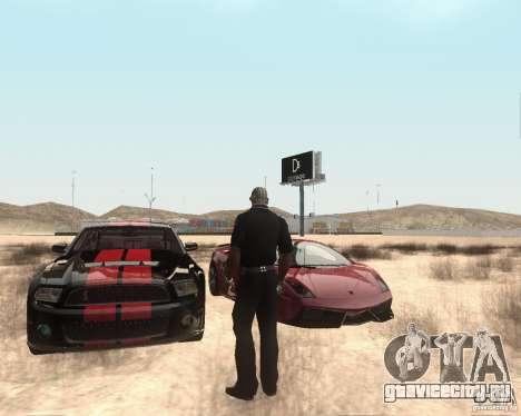 Star ENBSeries by Nikoo Bel для GTA San Andreas четвёртый скриншот