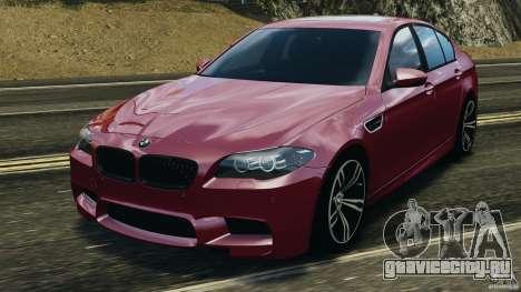 BMW M5 2012 для GTA 4