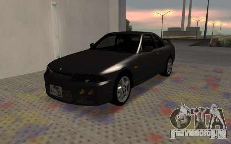 Nissan Skyline GTS25T (R33) для GTA San Andreas