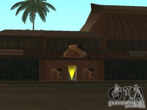 New Chinatown для GTA San Andreas восьмой скриншот