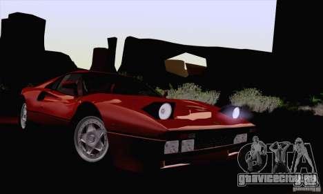 Ferrari 288 GTO 1984 для GTA San Andreas вид сзади