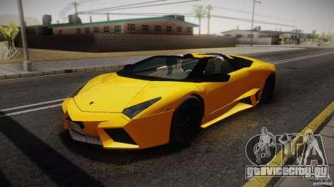 Lamborghini Reventón Roadster 2009 для GTA San Andreas