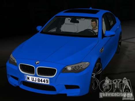 BMW M5 F10 2012 для GTA Vice City вид изнутри