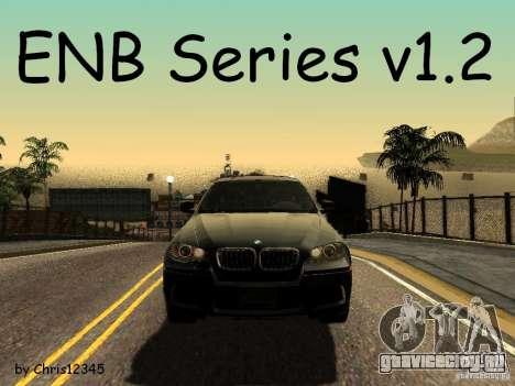 ENBSeries v1.2 для GTA San Andreas