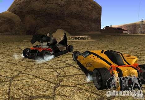 Стражник для GTA San Andreas вид снизу