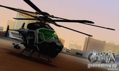 Сrysis 2 AH-50 C.E.L.L. Helicopter для GTA San Andreas вид изнутри