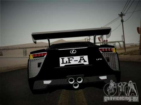 Lexus LFA Nürburgring Edition для GTA San Andreas вид справа