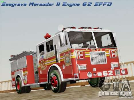 Seagrave Marauder II Engine 62 SFFD для GTA San Andreas