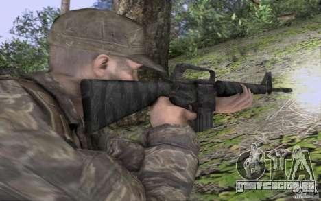 M16A1 Vietnam war для GTA San Andreas второй скриншот