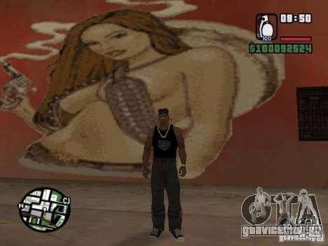 Майка Rammstein для GTA San Andreas пятый скриншот