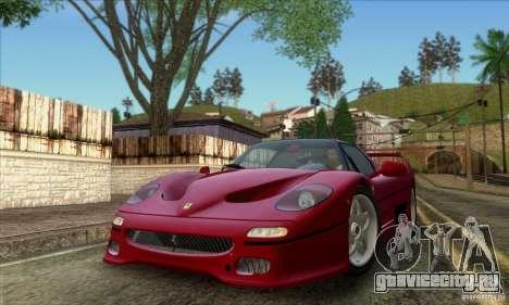 SA_gline V2.0 для GTA San Andreas девятый скриншот