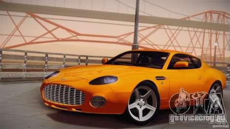 Aston Martin DB7 Zagato 2003 для GTA San Andreas вид сбоку