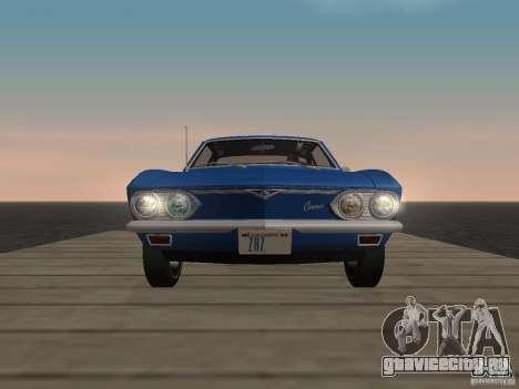 Chevrolet Corvair Monza 1969 для GTA San Andreas вид сзади