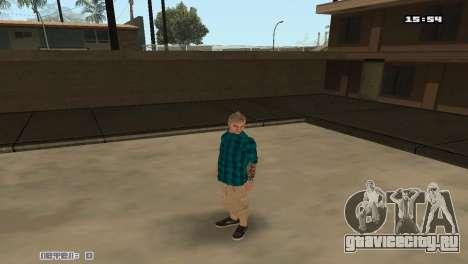 Сборка скинов Rifa для GTA San Andreas третий скриншот