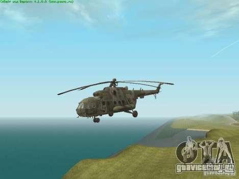 Ми-8 МТВ для GTA San Andreas вид слева
