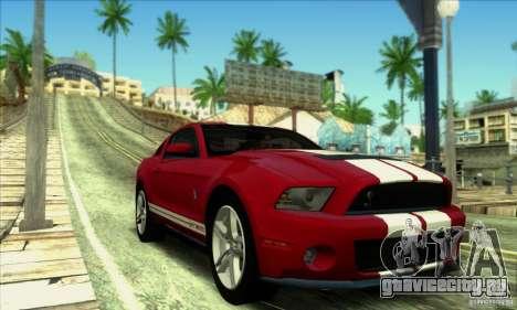 SA_gline V2.0 для GTA San Andreas шестой скриншот