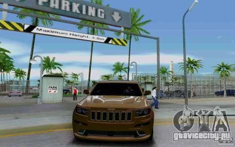 Платная парковка для GTA San Andreas четвёртый скриншот