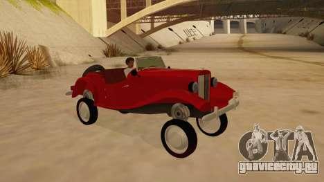 MG Augest для GTA San Andreas вид сбоку