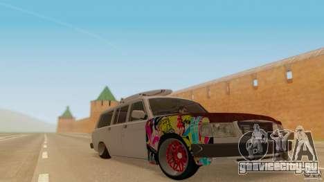 ГАЗ 310221-601 для GTA San Andreas