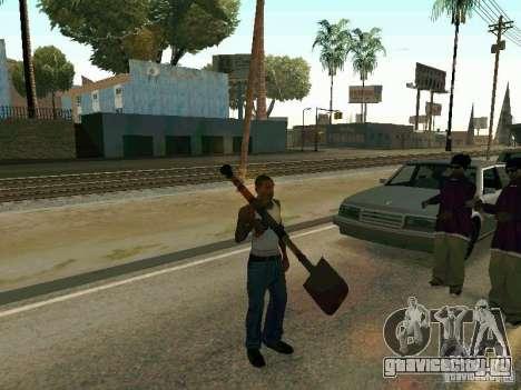 Лопатомёт для GTA San Andreas седьмой скриншот