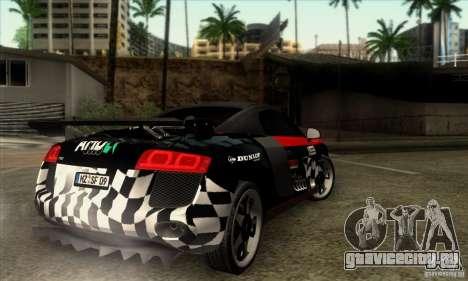 Audi R8 Spyder Tunable для GTA San Andreas вид сзади