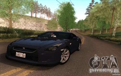 SA Illusion-S V3.0 для GTA San Andreas четвёртый скриншот