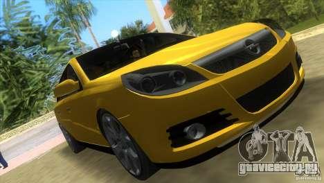 Opel Vectra для GTA Vice City вид сзади слева