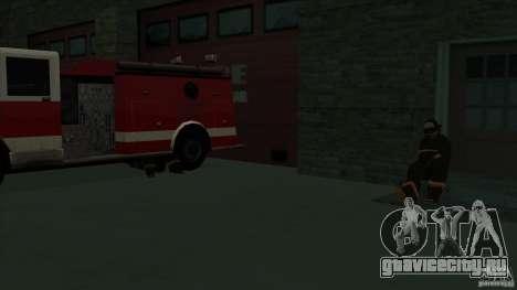 Оживление пожарной части в Сан-Фиерро v2.0 Final для GTA San Andreas шестой скриншот