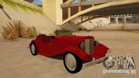 MG Augest для GTA San Andreas вид сзади