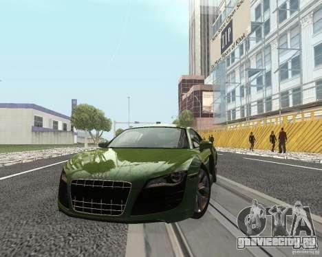 Star ENBSeries by Nikoo Bel для GTA San Andreas седьмой скриншот