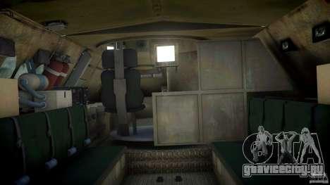 Coyote Reconaissance Vehicle для GTA 4 вид слева