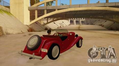 MG Augest для GTA San Andreas вид справа