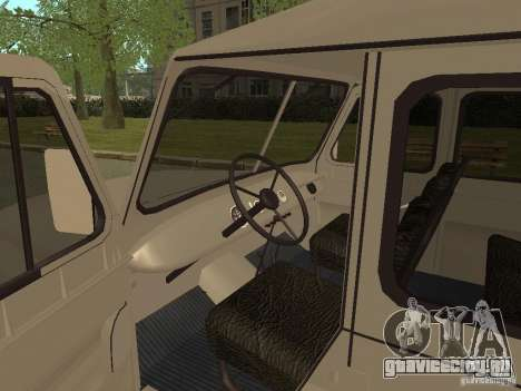 УАЗ 31512 для GTA San Andreas вид сзади