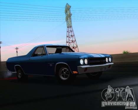 Chevrolet EL Camino SS 70 для GTA San Andreas вид сверху