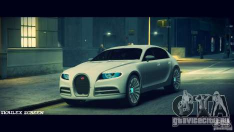 Bugatti Galibier 16C (Bug fix) для GTA 4