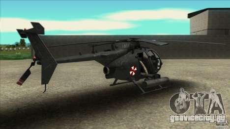 Вертолёт из Обитель Зла для GTA San Andreas вид слева
