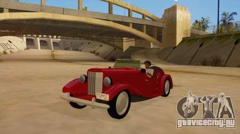 MG Augest для GTA San Andreas
