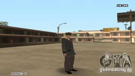 Army Skin Pack для GTA San Andreas второй скриншот