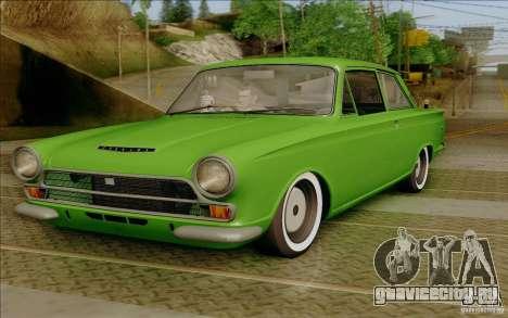 Lotus Cortina MK1 для GTA San Andreas