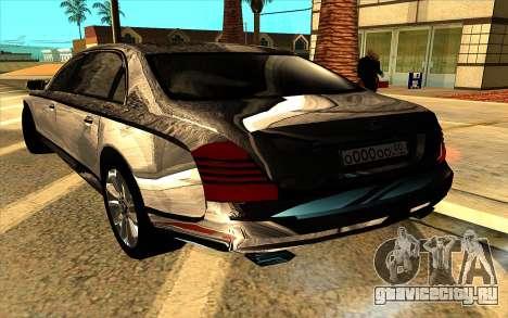 Maybach 62 для GTA San Andreas вид сверху